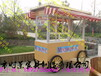 公园售票亭游乐园售货亭广州广场售货车,深圳街道售货车生产流动售货车