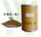 電解無磷除油粉化學無磷除油粉擴散劑NNF擴散劑NNO