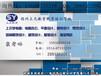 扬州淘宝网上开店辅导中心,扬州淘宝培训班