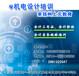 学网上开店学习班,扬州淘宝开店培训,扬州网上开店辅导