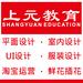 扬州学会计辅导机构,学会计中级培训学习,学中级培训