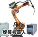 機器人鋼結構設備