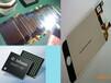 回收電腦CPU,回收內存,回收內存條,回收硬盤