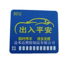 厂家定做汽车防滑垫手机防滑垫车载防滑垫图片