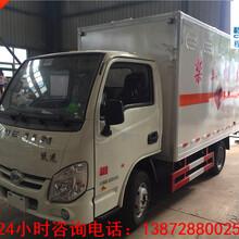 东风多利卡3类易燃液体危险品车哪里有卖的图片