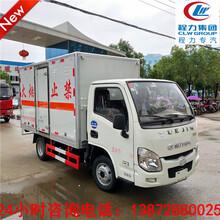 柳汽4类易燃固体危险品运输车供应商图片
