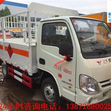 东风1类危货车价格图片