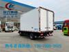 微型超市配送冷藏車生產公司