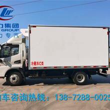 欧马可S1冻货保温车当地供应商图片