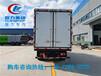 微型成藥運輸保溫車廠家供應質量