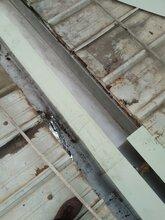 宝安上合楼面防水补漏西乡固戍厂房漏水补漏图片