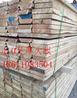 北京木方批发