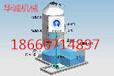 廢氣處理設備廢氣處理成套設備,VOC廢氣治理,山東廢氣處理設備廠家