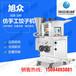旭众饺子机JGB-180小型仿手工饺子机水饺机价格小型饺子机加工设备速冻饺子机