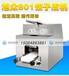 小型饺子皮机家用饺子皮机价格馄饨皮机图片包子皮机价格湖南饺子皮机多少钱一台