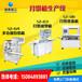 全自动月饼机生产线湖南月饼机厂家直销新式月饼流水线制作月饼的设备