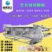 不锈钢大型河粉机加工配送厂家湖南米粉机设备