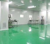 四会市水泥地板漆厂家-汽修厂车间耐磨地板漆供应/施工