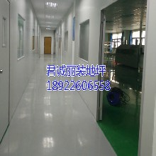 广州箱包厂车间无尘耐磨环氧地坪耐磨地坪施工经济环保