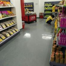深圳商场超市实用耐磨水泥硬化剂地坪耐磨水泥地坪