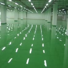 广州环氧地坪君诚丽装环氧地坪施工工艺