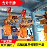 0.5吨环链电动葫芦价格国产高质量环链电动葫芦