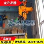 HHBD02EP-01防爆环链电动葫芦现货链条长度可加长