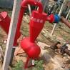 节水灌溉首部设备离心式过滤器