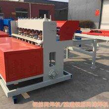 網焊機隧道網焊機全自動鋼筋網片排焊機