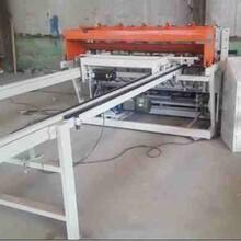 廣東隧道網焊機鋼筋網片排焊機全自動鋼筋網焊機