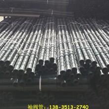 袖閥管注漿工藝甘肅地基加固袖閥管48袖閥管