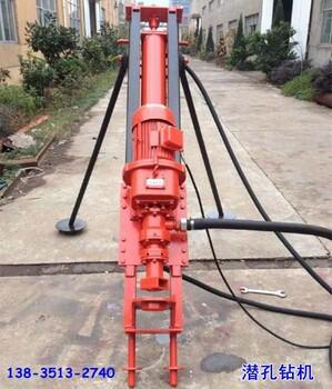 潜孔钻机厂价供应甘肃支架式潜孔钻机100型潜孔钻机