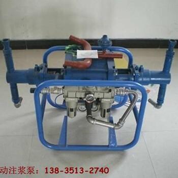 水泥浆注浆泵安徽气动注浆泵软岩加固气动注浆泵