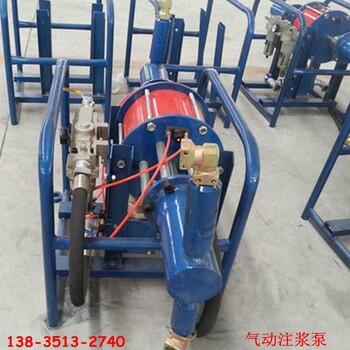 双液气动注浆泵甘肃矿用注浆泵活塞式注浆泵