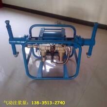 新疆氣動注漿泵2zbq氣動注漿泵礦用雙液注漿泵