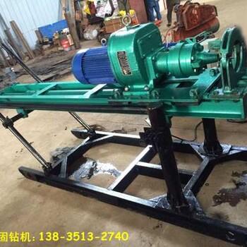 重庆潜孔钻机40型锚固钻机液压岩石钻孔机