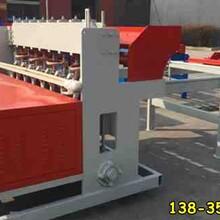 全自動鋼筋網焊機寧夏鋼筋網片排焊機隧道網焊機