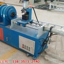 小導管縮尖機貴州小導管沖孔機全自動小導管尖頭成型機