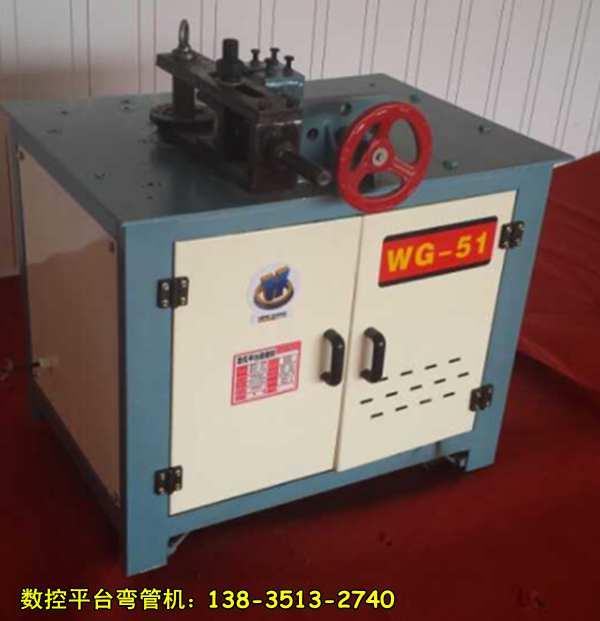 不锈钢管弯管机江苏数控平台弯管机操作视频