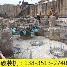 四川新型破樁機、模塊破樁機