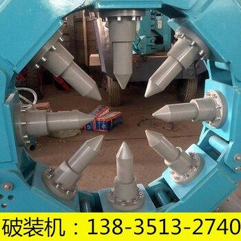 新型破裝機廠家-呼和浩特液壓破裝機