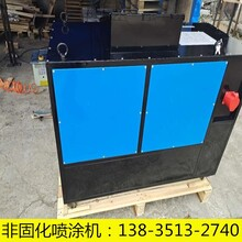 非固化噴涂機非固化溶膠機非固化加熱棒