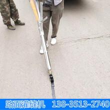 路面灌縫機,路面裂縫修補機