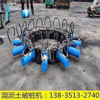 截樁器截樁機械破樁機器