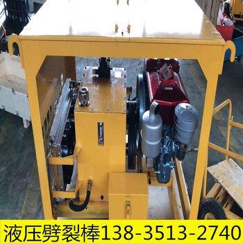 貴州電動液壓劈裂棒柴油液壓劈裂棒