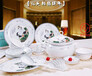 陶瓷餐具批发厂家
