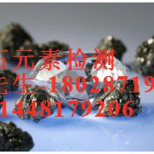巖石稀有金屬元素檢測-巖石抗壓強度檢測圖片