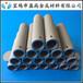 供應金屬顆粒分離金屬膜管不銹鋼粉末燒結濾芯