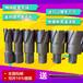 工廠直銷EST空心鉆頭磁力鉆鉆頭硬質合金鋼板鉆頭35mm