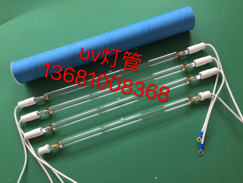 上光机UV灯管380V5.6KW